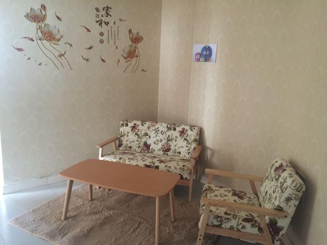 临邛海湿地精装家庭套房 - Liangshan Yizuzizhizhou - Pis