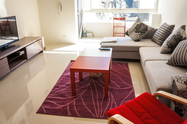 New Cozy Apartment, Tpe MRT 3 mins - New taipei city - Huoneisto