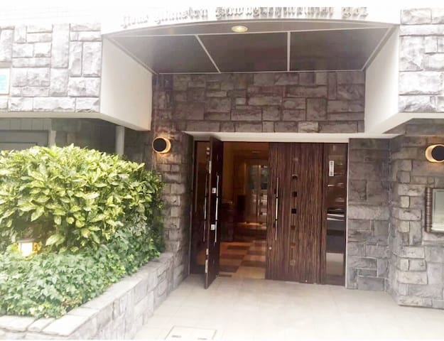 东京民宿池袋上野20分直达山手各线附近高级小型公寓整套独立卫生间 - 川口市 - Apartmen