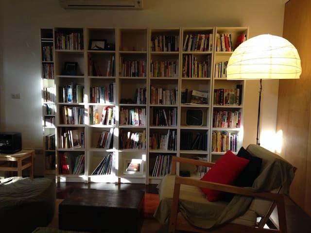 讓時間變慢的日式庭院獨立空間 (maison C) - Yilan City