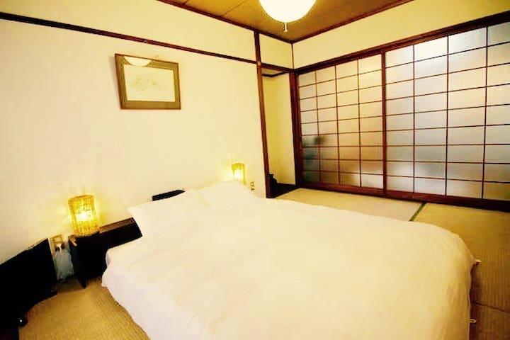 Best location ! 1minutes walk to pece park ! 71 - Naka-ku, Hiroshima-shi - Квартира