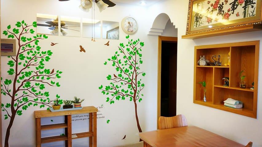 shaoxing-Lu Xun's hometown - Shaoxing - Apartamento