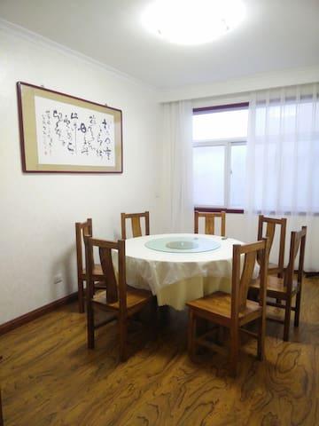 河南省登封(Dengfeng)市, 崇福路大禹路交叉口,紫溪旅馆 - Zhengzhou - Casa