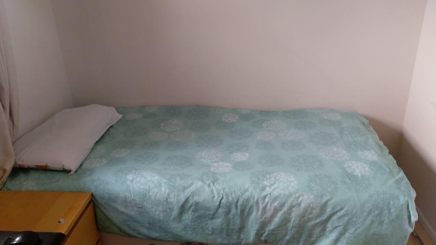 Single room available in Furzton. - Furzton - Huis