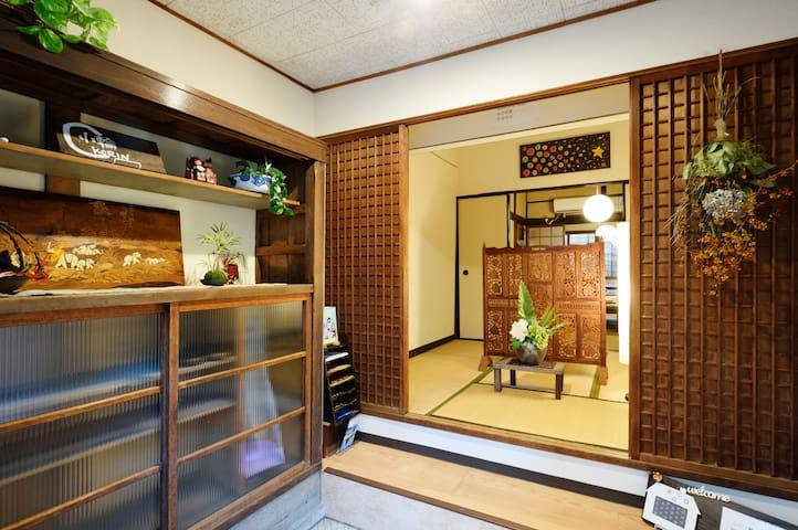 TRADITIONAL HOUSE:TATAMI ROOM - 大阪市 - Dom