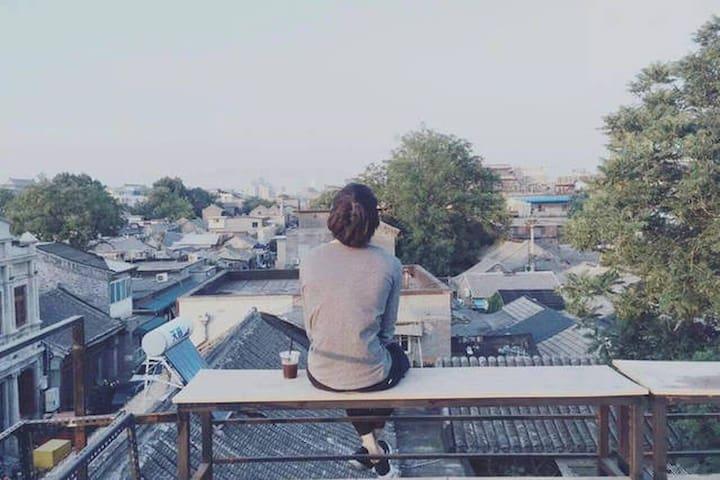 Qianmen前门 Hutong胡同 Terrace 露台房 - Beijing - Appartement