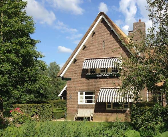 New appartment in farmhouse - Woudrichem - Leilighet