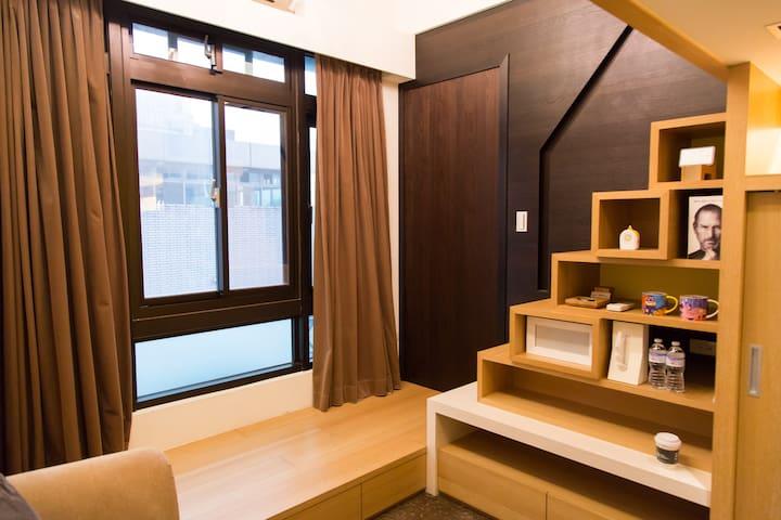 Private Loft | MRT 1min | 悠靜樓中樓 | 善導寺捷運站/華山文創園區一分鐘 - Zhongzheng District
