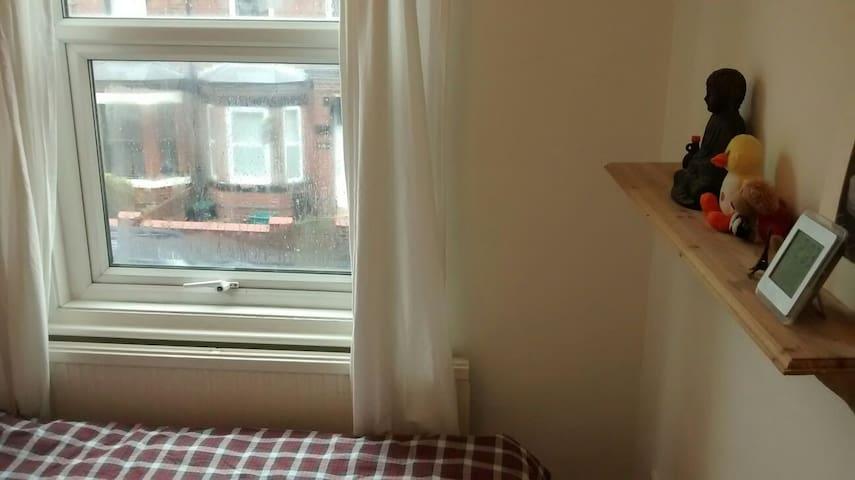 Private Room near city centre - York - Appartement