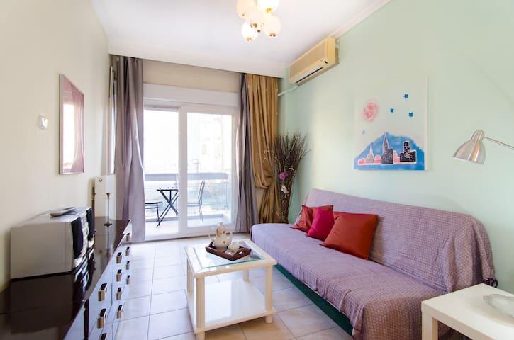 Spacious apartment WIFI 10 min city - Thessaloniki - Lägenhet