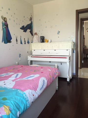 comfy home away home逍遥居 儿童房 - Zhongshan
