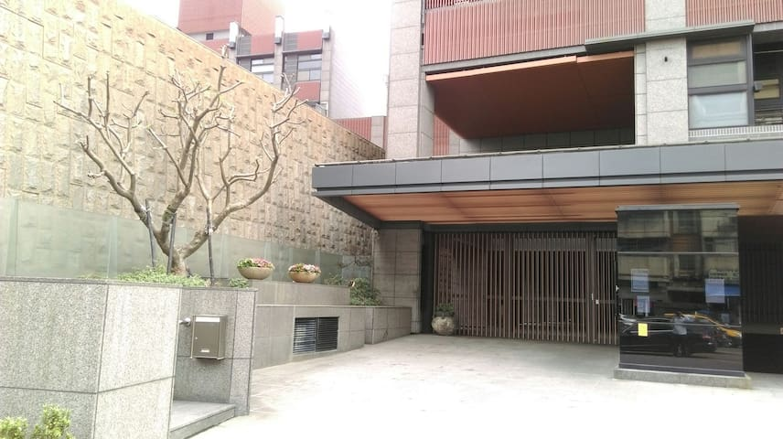 Villa 樓中樓挑高空間,可四人同住,高檔廚衛 - Taipei City - Вилла