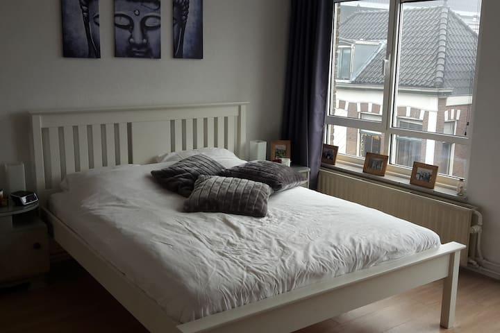 Centre of Voorschoten, clean and comfortable room - Voorschoten - Appartement
