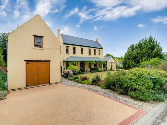 The Barn on Hereford - Hahndorf - Hus