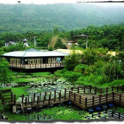 欣綠池畔屋-四人房-花蓮光復濕地 - Guangfu Township - Huoneisto