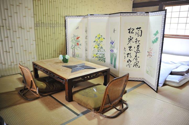 Easy access to Naoshima :Ninja room - Tamano