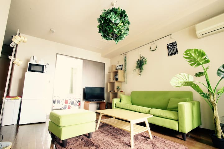 Perfect Base for Sapporo Exploring nearby Downtown - Toyohira Ward, Sapporo - Appartement