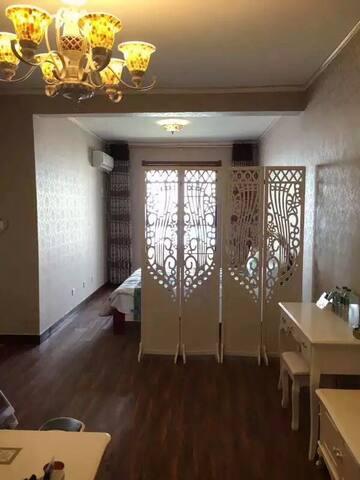 济宁汽车北站附近金宇大厦梦想家公寓 - Jining Shi - Apartamento