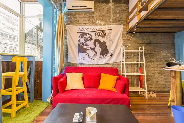 French Concession- Sonic Youth Flat - Shanghai