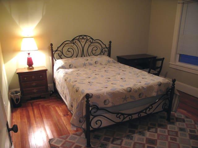 Private Room on Main Street I - Nashua
