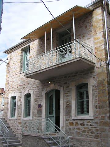 ALEXANDROU HOUSE - Arnea - Radhus