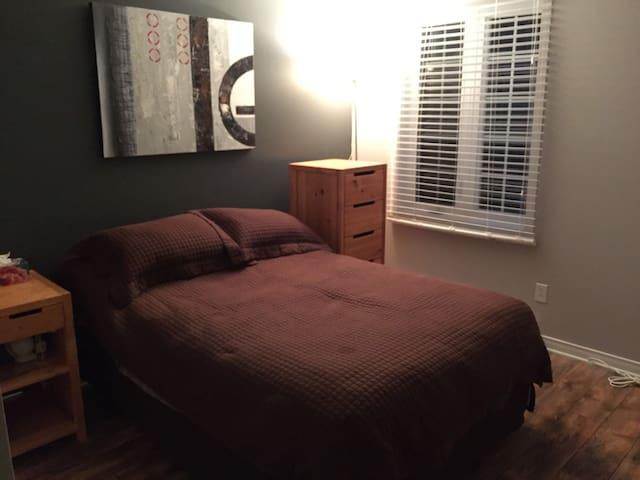 Chambre et accès maison / Room with house acces - Blainville - Casa de huéspedes