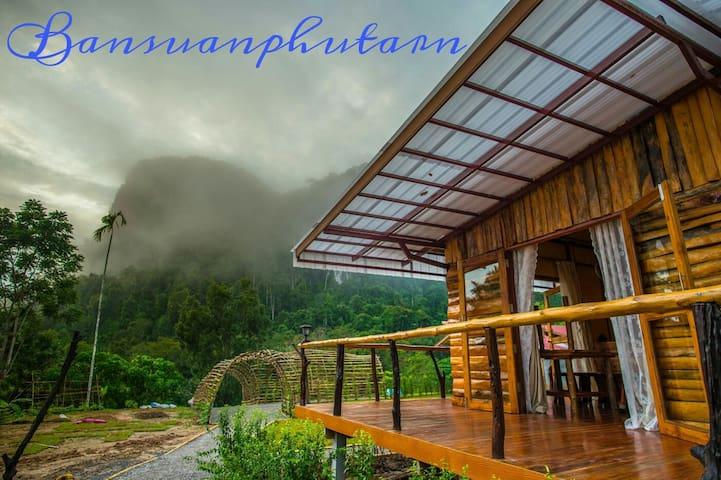 บ้านสวนภูธาร Bansuanphutarn - ตำบล เขาพัง - 別墅
