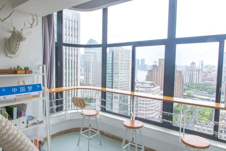 #2 SHANGHIGH HOME - Xangai - Apartamento