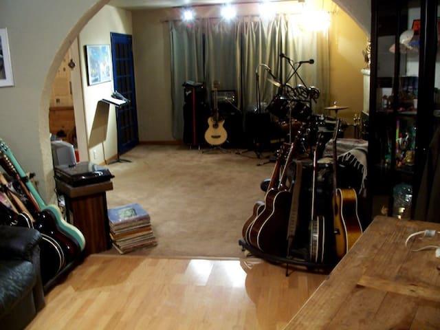 KultureShoq Studios, Music & Arts - Littlerock - Casa