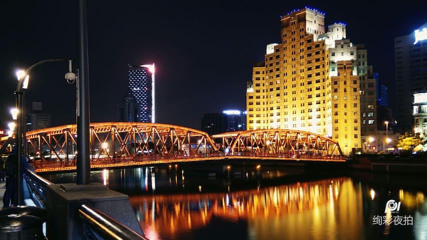 6回迁房 - 朝阳市, 辽宁省, CN