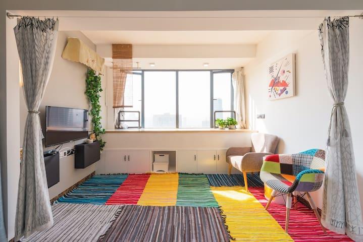 【安徒生小屋】市中心、公园旁、高品质小屋,新房特惠 - 长沙 - Appartement