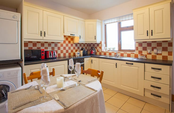 Cosy Cottage in City Centre Galway. - Galway