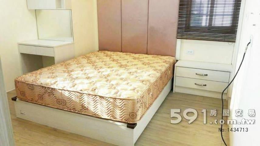 乾淨明亮的房間 - Taichung - Apartamento