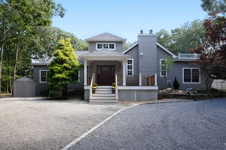 Quogue 5 Bedroom renovated home - Quogue - Haus