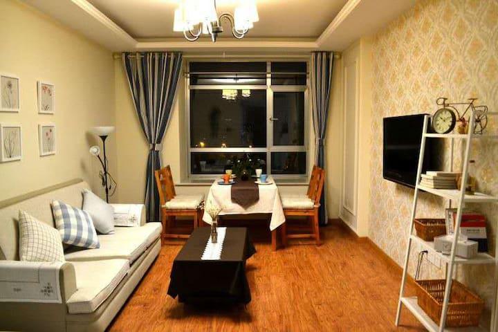 经开区欢乐之家 - Hefei - Appartement