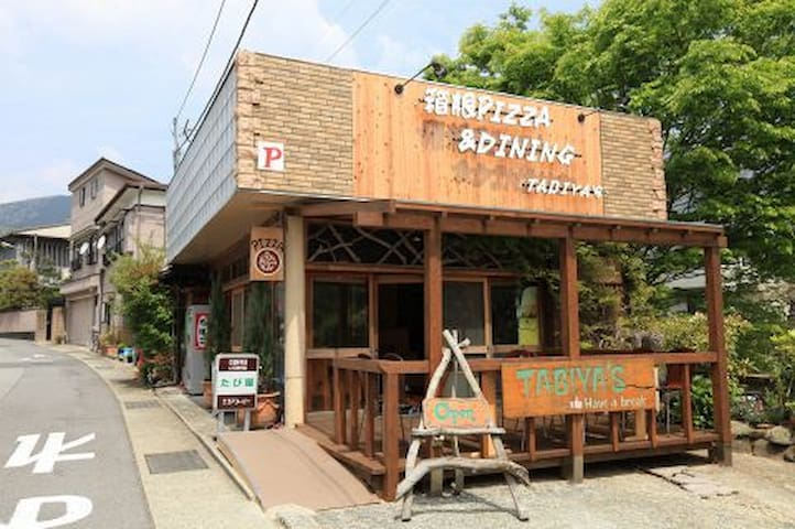 Old traditional Japanese house in Hakone. - Hakone-machi - Dom