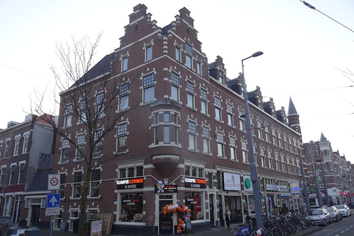 Spacious rooms at central location in Rotterdam - Rotterdam - Daire