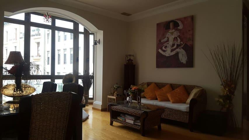 Céntrico - Zaragoza - House