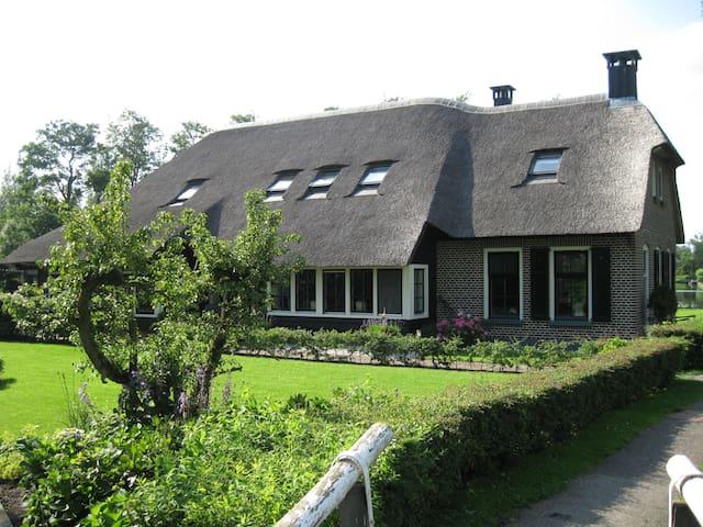 Logement Dwarszicht - Giethoorn - Apartmen