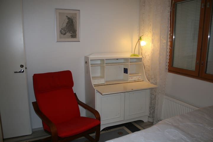 Room for rent in a terraced house. - Espoo - Appartement
