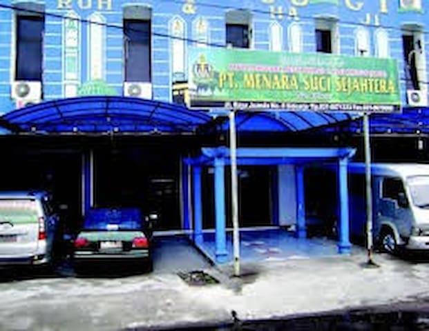 menarass hotel 2menit kebandara surabaya - Sedati - 其它