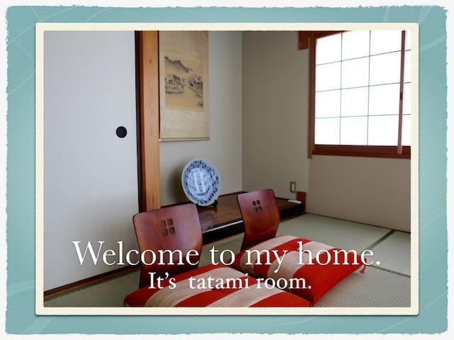 Junichi's home 畳の和室をお使いください。けん玉体験&指導 - Hiroshima - House