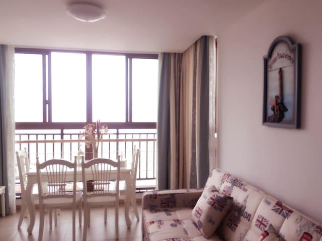 海滨度假景区内270度海景公寓房 - 嵊泗
