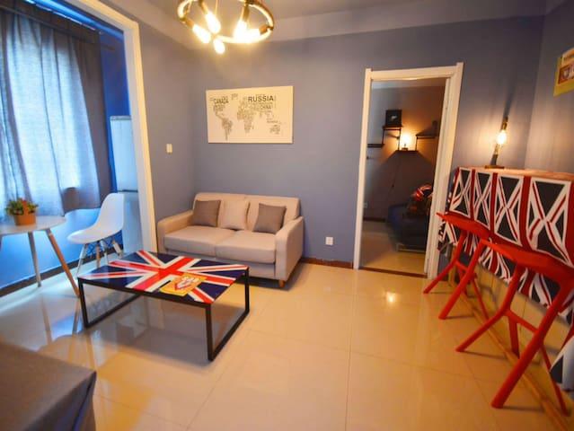 AMAZING HOME FOR YOU - Taiyuan Shi - Apartmen