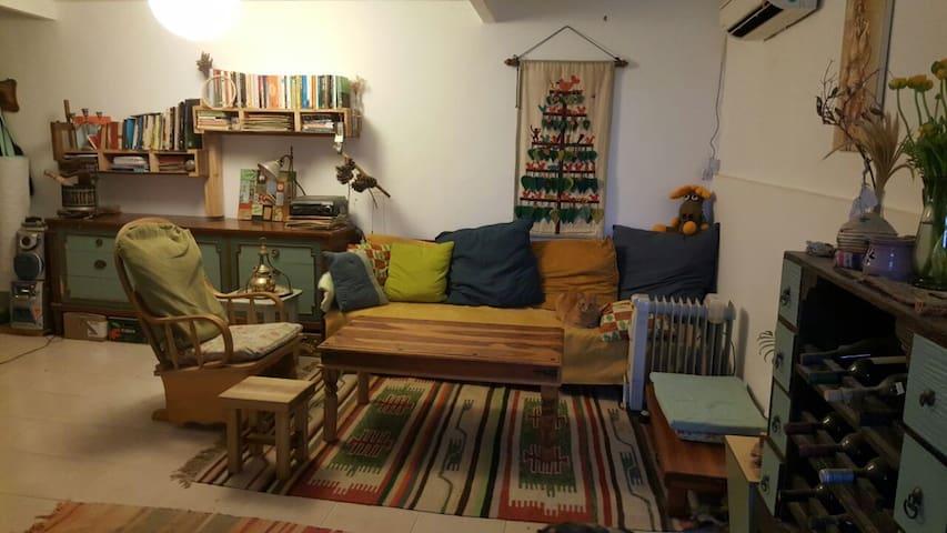 Sweet home in Jerusalem's mountains - Giv'at Ye'arim - Maison