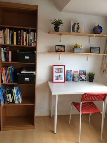 Spacious & cozy room close to city center - Rotterdam - Hus