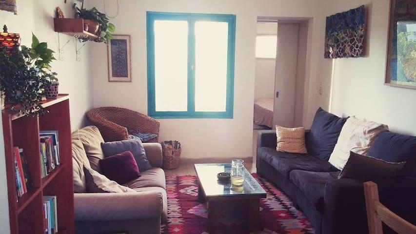 Upper Galilee Paradise - Dafna - 公寓