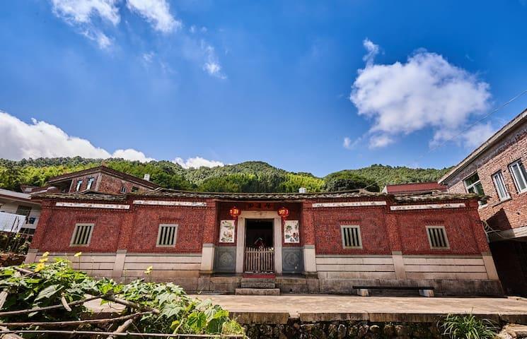 向阳田边厝民宿 - Quanzhou - Natuur/eco-lodge