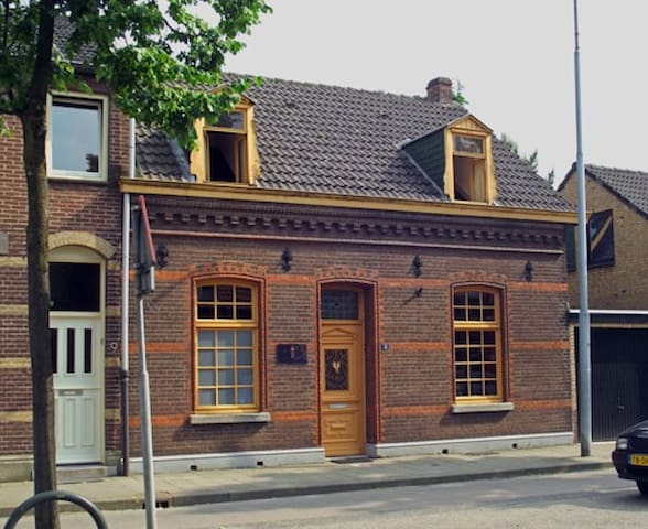 schitterende ligging aan de Maas! - Venlo - 獨棟