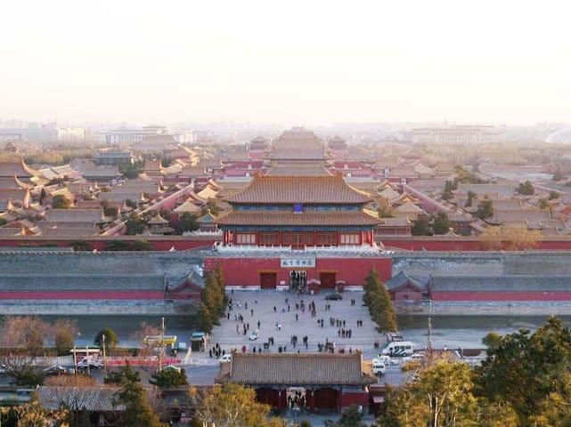 景山北海·胡同里的复式房Hutong Duplex - Peking - Loft